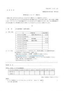 information_unjyounotyasekiのサムネイル